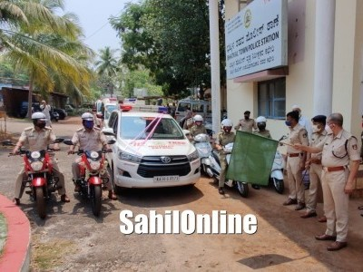 Emergency Response Support System ERSS112 launched in Bhatkal