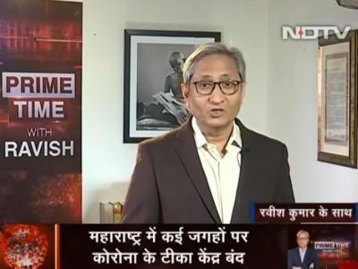 ''عالمی گرو'' ہندوستان ''شمشان گھاٹ '' کیوں بنا ؟۔۔۔۔۔۔۔۔رویش کمار