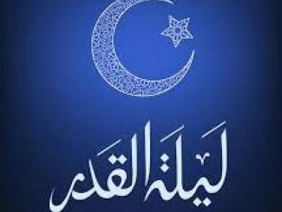 لیلۃ القدر؛ہزار مہینوں سے افضل رات۔۔۔۔ از: عبدالرشیدطلحہ نعمانیؔ