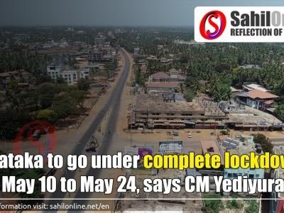 کرناٹک میں10تا24مئی تک   سخت لاک ڈائون کا اعلان ؛ لیکن سرکولر میں تقریبا  پہلے والی  ہی ہدایات