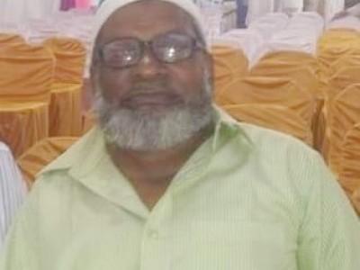 بھٹکل انجمن ہائی اسکول کے سابق استاد محمد زُبیر چمپا انتقال کرگئے