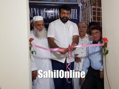 Bangalore: S M Yahya Memorial Hostel S M Sayeed block inaugurated
