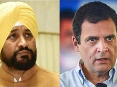 امریندر سنگھ کی جگہ آپ کو پنجاب کا وزیراعلیٰ بنا رہے ہیں ! راہل گاندھی کے بتاتے ہی روپڑے تھے چرنجیت چننی