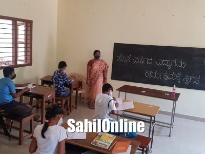 Schools to reopen for students in Classes 1-5 from October 25 in Karnataka