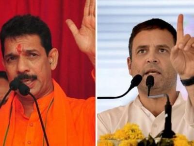 Karnataka BJP calls Rahul Gandhi 'drug addict- drug peddler'