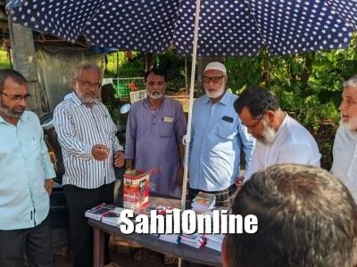 بھٹکل جماعت اسلامی ہند کی جانب سے سیرتﷺ مہم کی مناسبت سے کینوپی لگا کر کنڑا سیرت کتابوں کی تقسیم