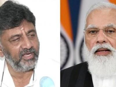 کرناٹک کانگریس نے پی ایم مودی کے خلاف متنازعہ ٹویٹ کو ہٹا یا