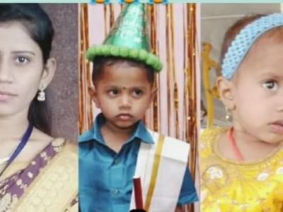 گلبرگہ میں جہیز ہراسانی سے متاثرہ خاتون کی آگ لگا کر دو بچوں کے ساتھ خودکشی