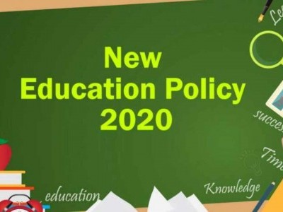 NEP: Undergraduate students to study two core subjects
