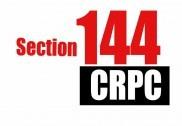 ಕಾರವಾರ ಕಾಜುಭಾಗ: ಅ.31 ರಂದು ಪರೀಕ್ಷಾ ಕೇಂದ್ರಗಳ ಸುತ್ತಮುತ್ತನಲ್ಲಿ 144 ರನ್ವಯ ನಿಷೇಧಾಜ್ಞೆ ಜಾರಿ