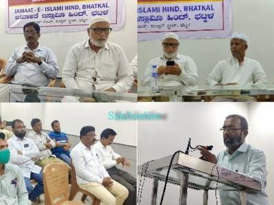 بھٹکل جماعت اسلامی ہند اور سدبھاؤنا منچ بھٹکل کے اشتراک سے'حضرت محمد ﷺ مثالی رہنما' کے عنوان پر پروگرام کا انعقاد