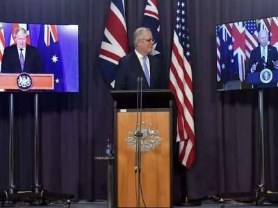 AUKUS aimed at securing Indo-Pacific: Australia