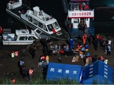 چین میں مسافر جہازکے الٹنے سے 8 ہلاک، 7 لاپتہ