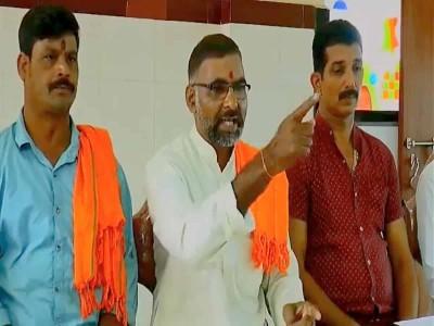 مینگلور:  ہندو مہاسبھا لیڈر کی اخباری کانفرنس میں وزیر اعلیٰ بومئی کو جان سے مارنے کی دھمکی،   بی جے پی پر اقلیتوں کی خوشامد کرنے کا الزام