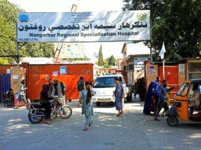 افغانستان: تین زوردار دھماکوں سے دہل گیا جلال آباد، 3 ہلاک، درجنوں زخمی