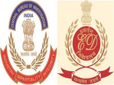 BJP using ED, CBI to threaten Maharashtra govt: Shiv Sena