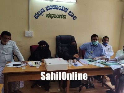 Jaali Pattan Panchayat chairs final meeting of current term in Bhatkal
