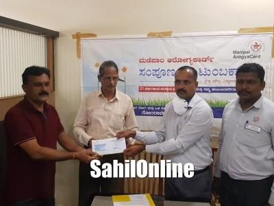KMC Manipal Arogya card 2021 enrolment begins