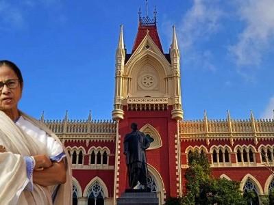 کلکتہ ہائی کورٹ کے ایک قدم نے ممتا بنرجی کی وزیر اعلیٰ کی کرسی کو خطرے میں ڈالا