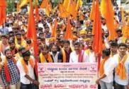 مینگلور:   ہندتوا کے نام پر اقتدار پانے والی حکومت پورے دیش کو برباد کر سکتی ہے : ایچ جے وی کے بانی صدر رمیش شیٹی نے ظاہر کیا خدشہ