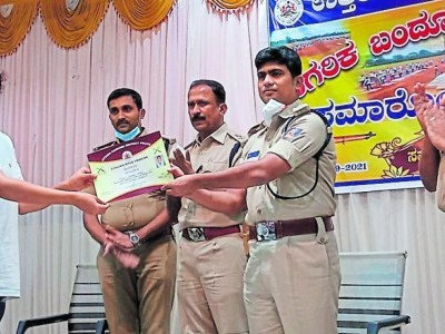 Don't fall prey to online fraud, SP tells people