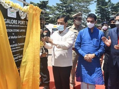 Sonowal lays foundation stone of truck parking terminal at New Mangalore Port; inaugurates centre