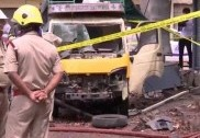 بنگلور ومیں زبردست دھماکہ، تین افراد ہلاک