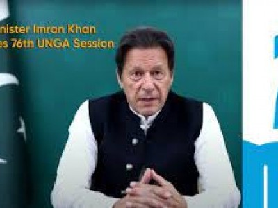 Destabilised, chaotic Afghanistan will become safe haven for international terrorists: Imran Khan at UNGA