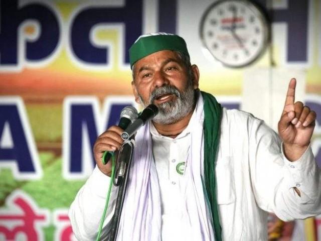 کسان تحریک: راکیش ٹکیت نے زرعی قوانین کے ساتھ دو دیگرمسائل پر حکومت کیخلاف کھولا محاذ