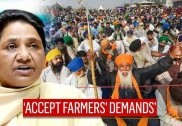 بی ایس پی نے کی کسانوں کے 'بھارت بند' کی حمایت