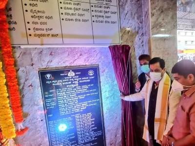 Sonowal inaugurates AYUSH OPD and Rathnashree Arogyadhama