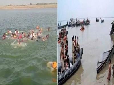 موتیہاری میں بڑا حادثہ: سکرہنہ ندی میں کشتی پلٹنے سے 22 لوگ ڈوب گئے، ایک لاش برآمد