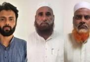 مبینہ تبدیلی مذہب : یوپی اے ٹی ایس نے مولانا کلیم صدیقی کے مزید تین ساتھیوں کو کیا گرفتار