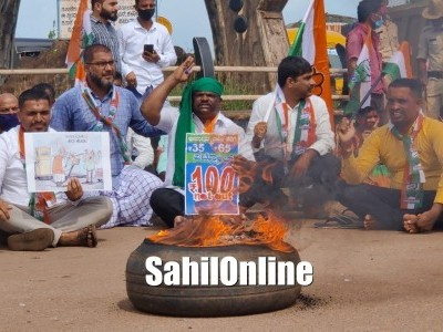 Bharat Bandh: Bhatkal Congress protests blocking National Highway near Shamsuddin circle