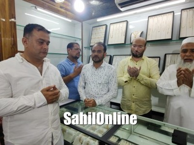 Jewel Palace inaugurated at Fountain Plaza in Bhatkal