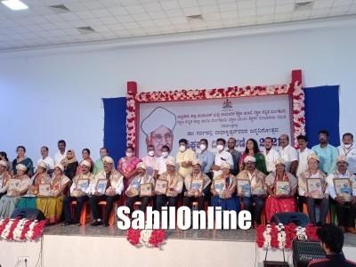 Mangaluru: 21 teachers presented dist-level best teacher award
